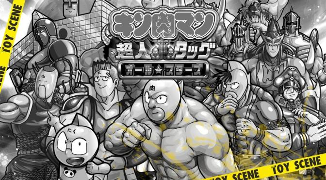 Bandai S.H. Figuarts Kinnikuman, Warsman y Ring Corner