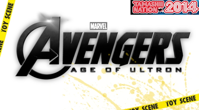 The avengers Age of Ultron Bandai S.H. Figuarts