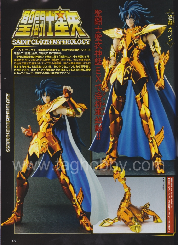 saint seiya myth cloth ex kanon dragon de mar | The Toy Scene