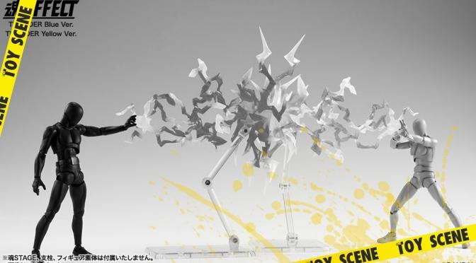 Bandai S.h. Figuarts Thunder Effects